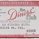 Первая кредитная карта Diners Club