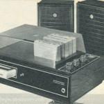 Проигрыватель компакт-кассет