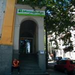 Отделение в Тбилиси