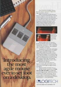 Реклама мыши Logitech 80-х