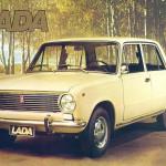 Автомобиль ВАЗ-2101 (Жигули)