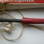 Электропаяльник (40 вт)
