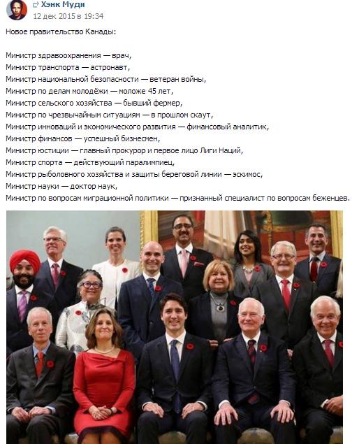 Парламент Канады новый