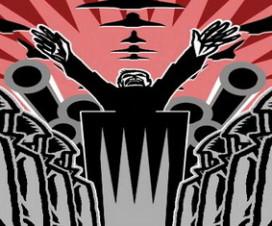 Картинка военной диктатуры
