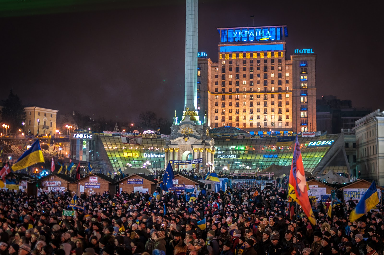 2013.12.15 Euromaidan, Kiev, Ukraine 36