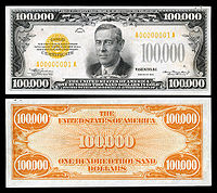 100 000 долларов США