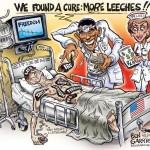 Лагард и Обама