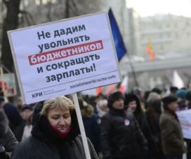 Кризис в России