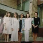Екатерина Шульман в молодости