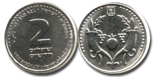 2 шекеля монета