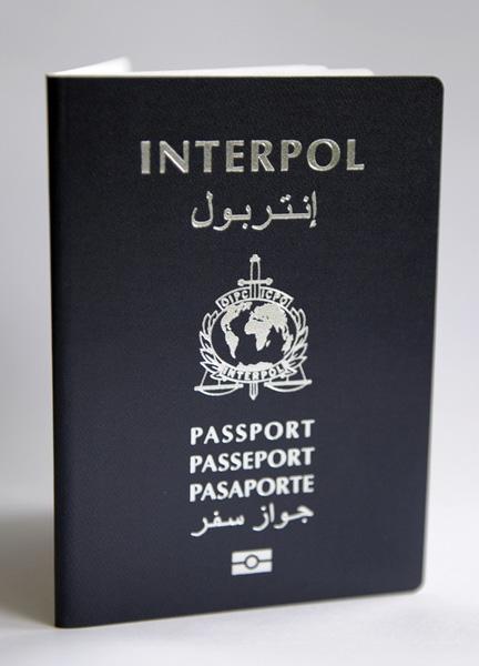 Паспорт Interpol