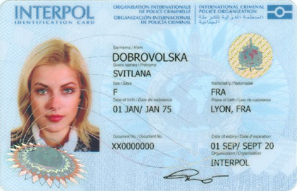 Interpol_ID_card_front