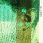 Прозрачная и светлая полосы справа от портрета, которые меняются местами при наклоне банкноты