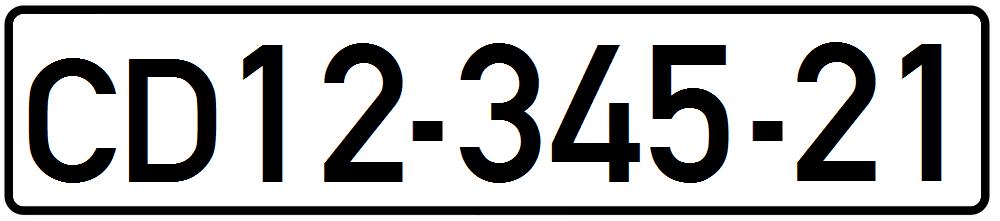 Номера авто дипломатов в Израиле