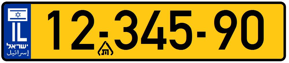 Авто номера в Израиле