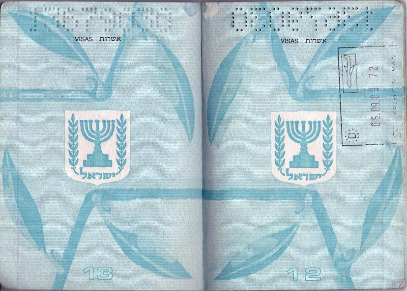 Израильский паспорт страница с визами