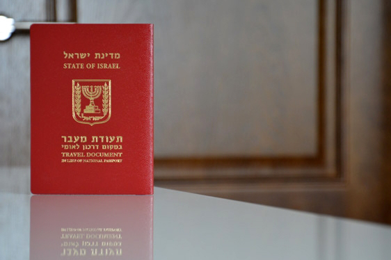 Теудат маавар (лессе-пассе) Израиля