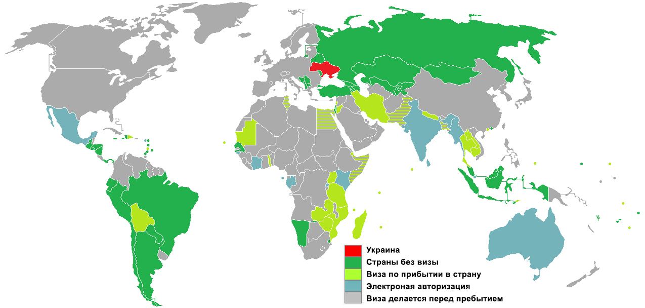 Visa_requirements_for_Ukrainian_citizens