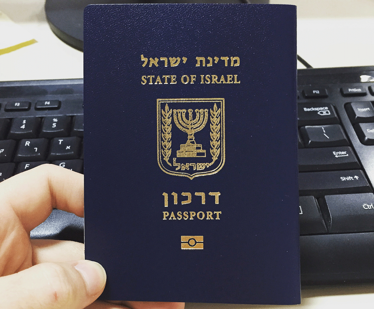 Международный загранпаспорт Израиля