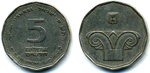 Монета 5 шекелей фото