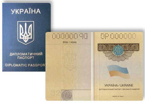 Дипломатический паспорт разворот фото