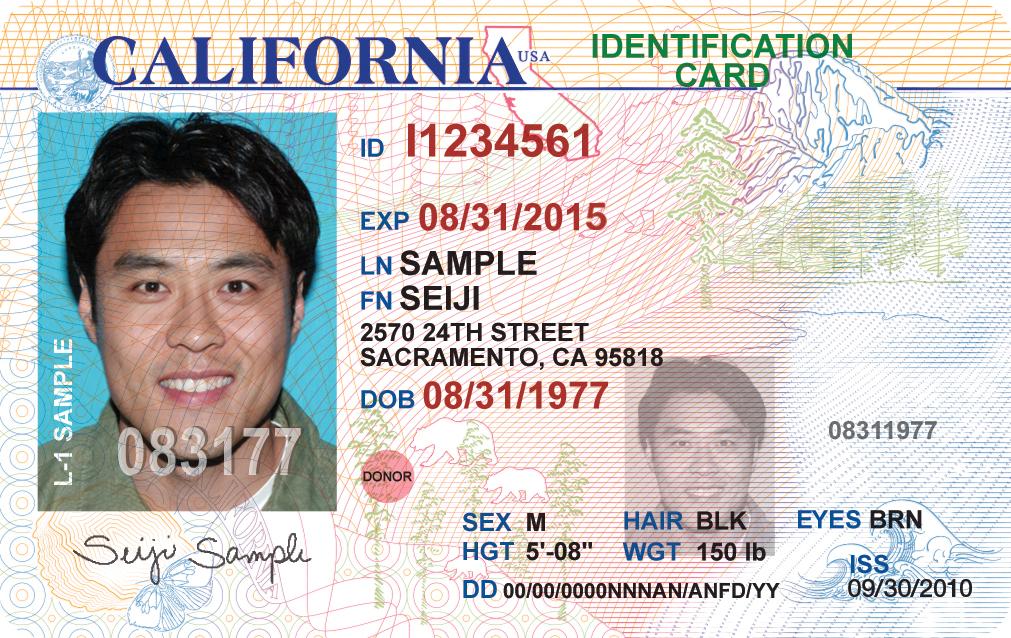 Удостоверение личности США