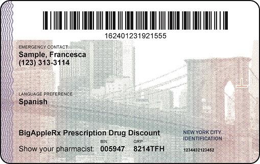 Обратная сторона ID-карты