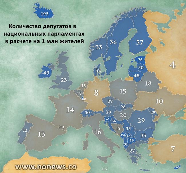 Количество депутатов в парламентах стран карта на душу населения