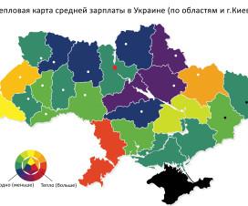 russia_ukraine 2