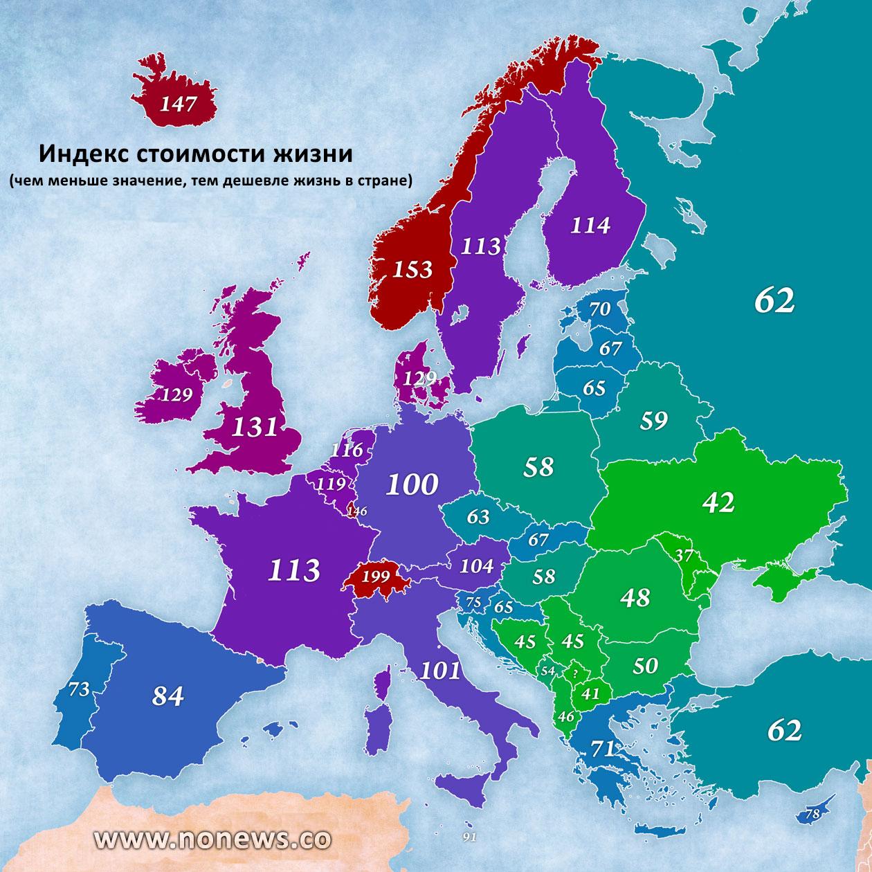 Карта стоимости жизни в странах