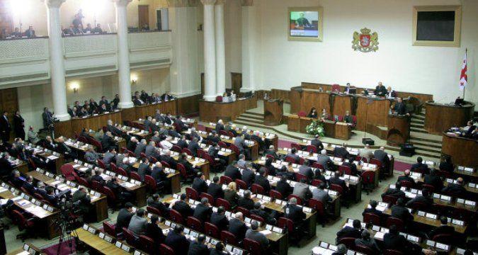 Зал заседаний грузинского парламента