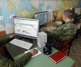 Работа топогеодезического подразделения Южного военного округа в городе Кореновск
