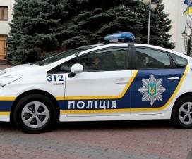 cop23534