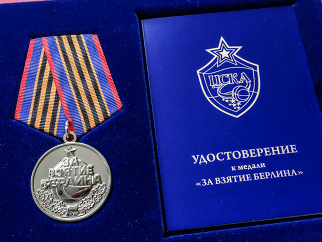 medal-za-vzjatie-berlina-koschunstvo-ili-udachnyj-marketing_1475755850346316307