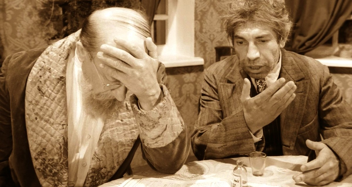 """Собачье сердце"" (1988) - реж. Владимир Бортко"