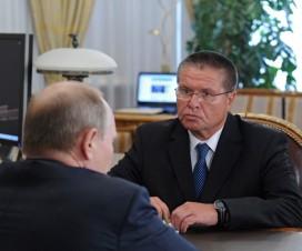 Владимир Путин и Алексей Улюкаев