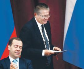 Медведев и Улюкаев