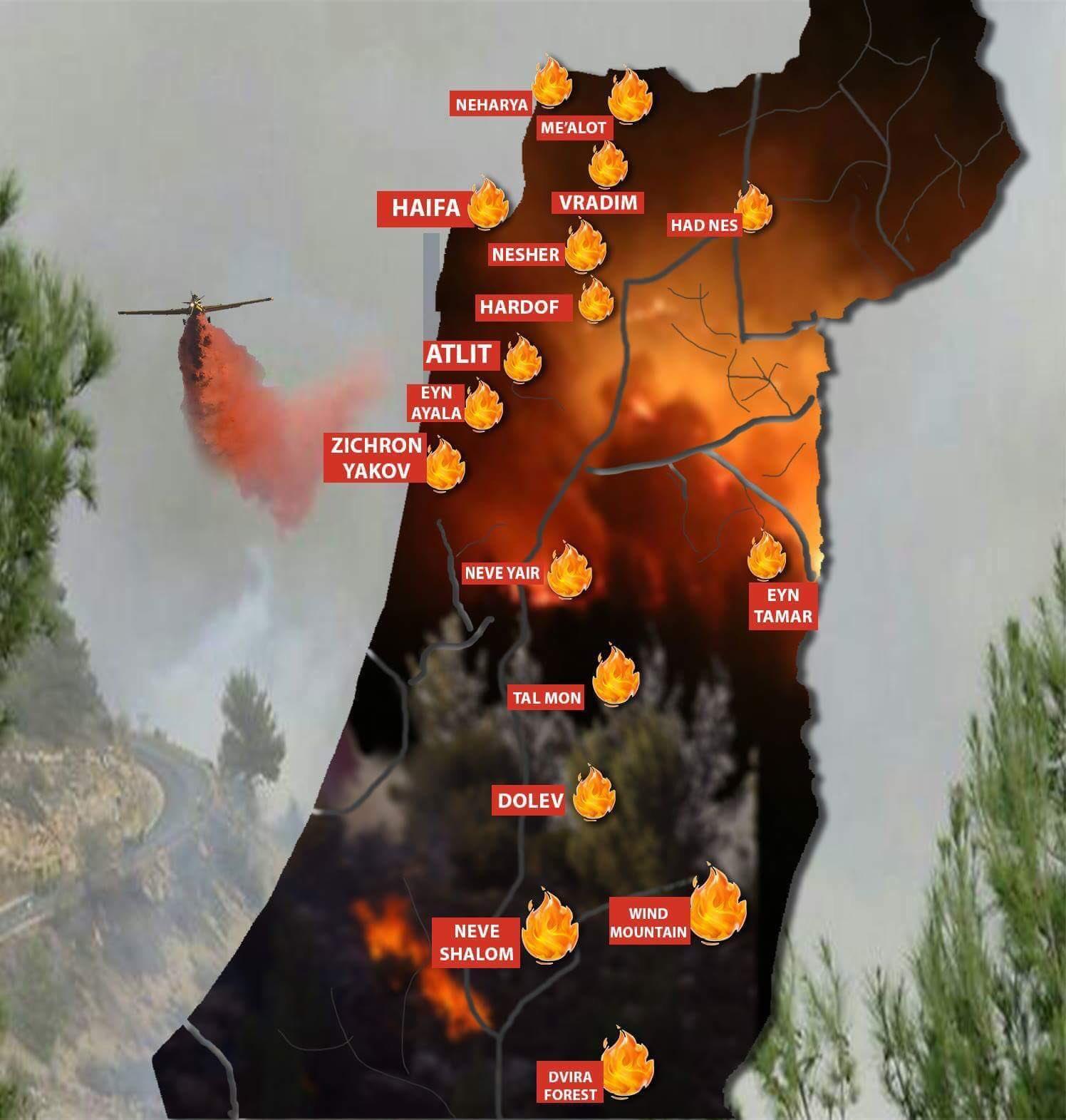 Карта пожаров в Хайфе