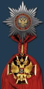 """Орден """"За заслуги перед Отечеством"""" I степени"""