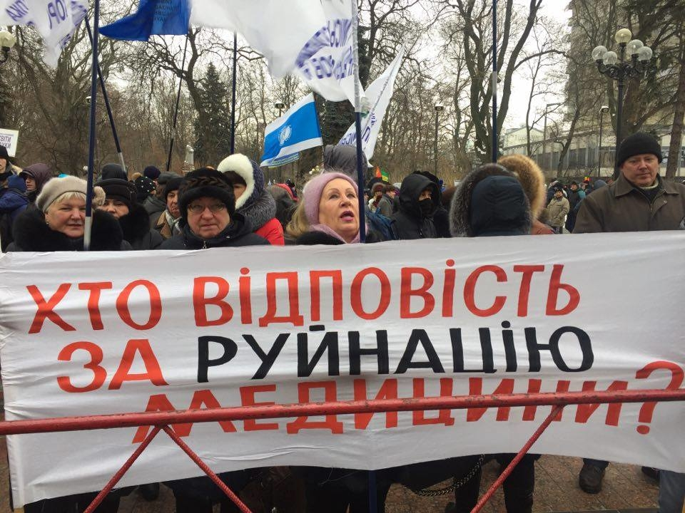 Митинг в Киеве под Кабмином