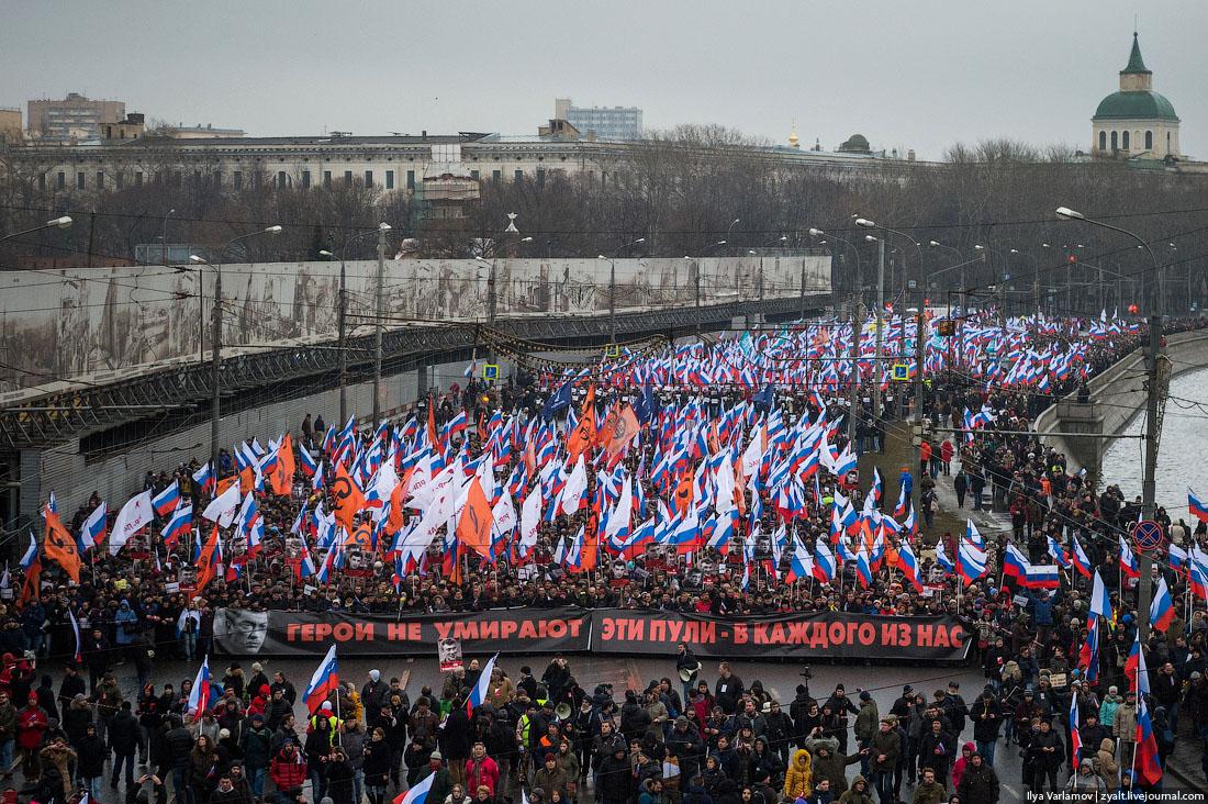 Марш памяти Бориса Немцова - 1 марта 2015