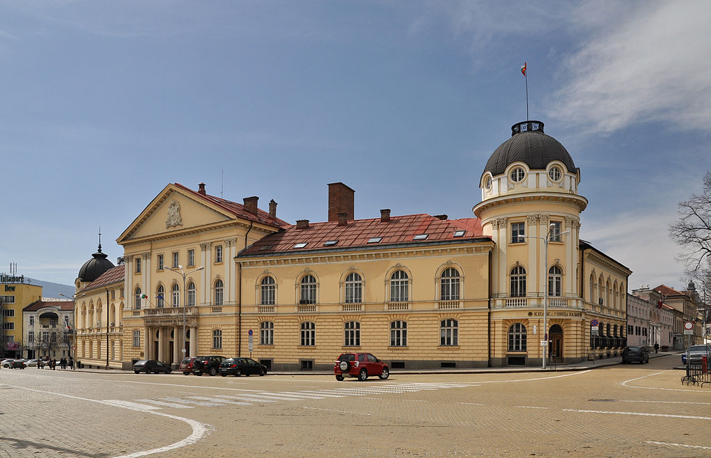 1024px-Bulgarian-Academy-of-Sciences_4