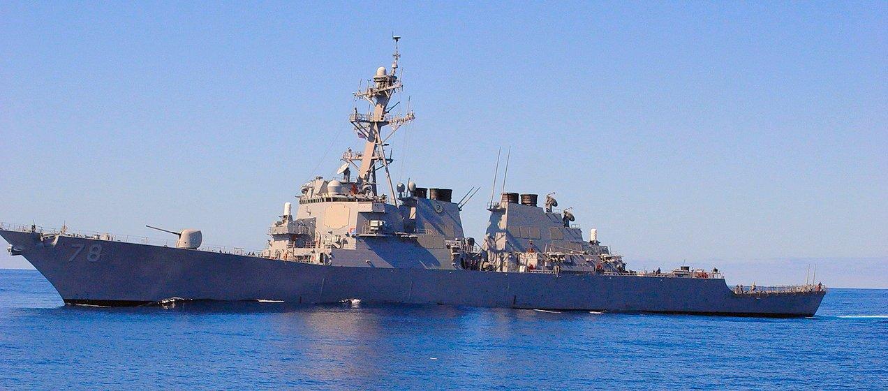 Эсминец USS Porter