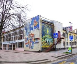 Ростовский театр кукол
