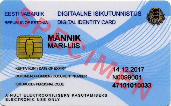 digi-ID Эстония