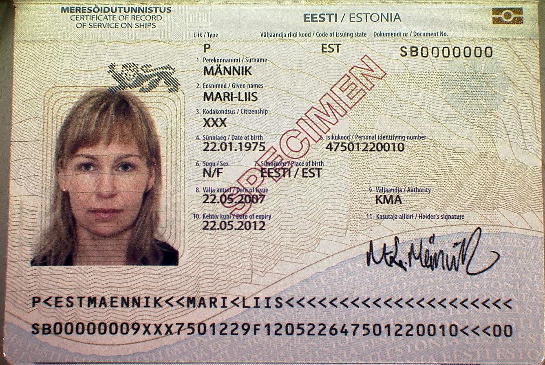 Разворот мореходного свидетельства Эстонии
