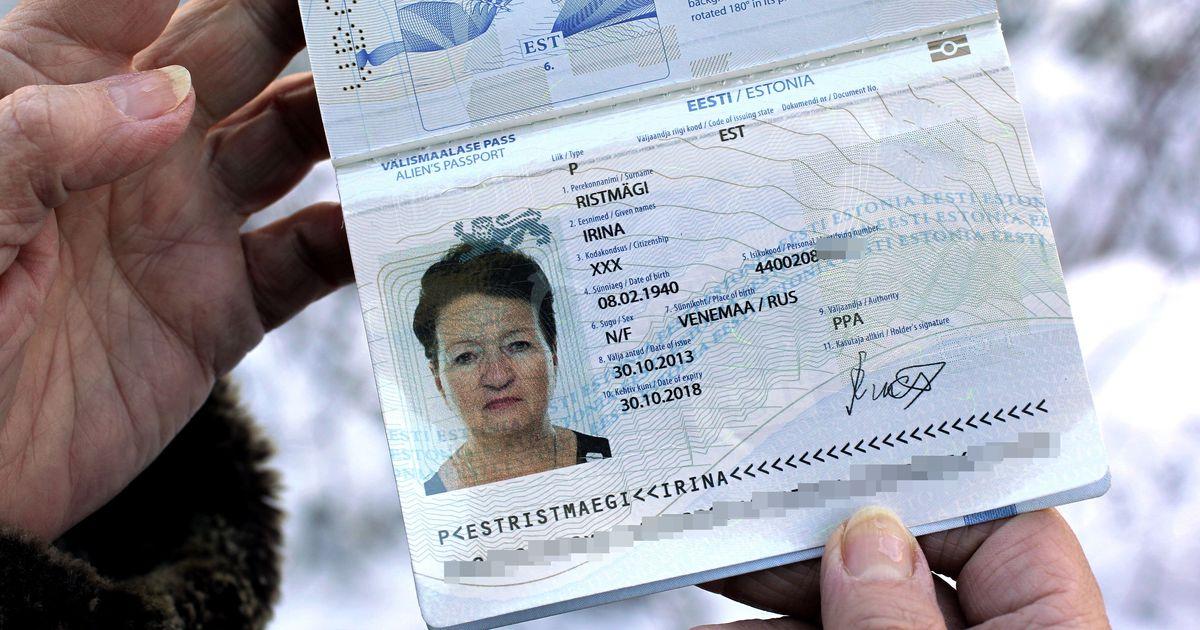 Эстонский паспорт иностранца