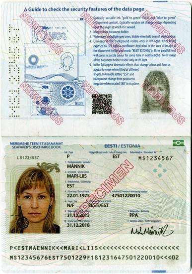 Паспорт моряка Эстония