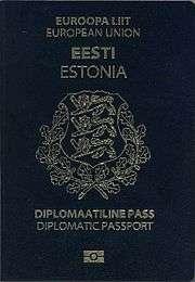Дипломатический паспорт Эстонии