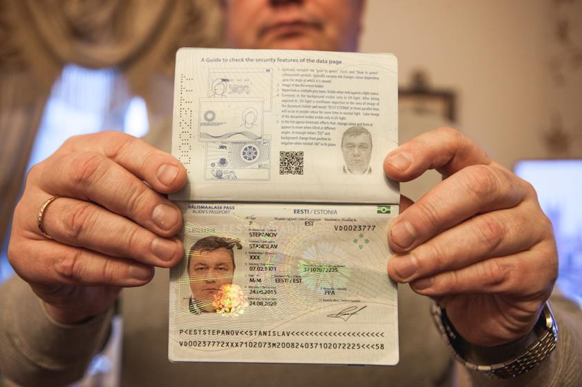 Паспорт иностранца в Эстонии